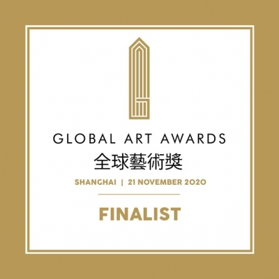Finalist at The Global Art Awards 2020 • Shanghai Edition
