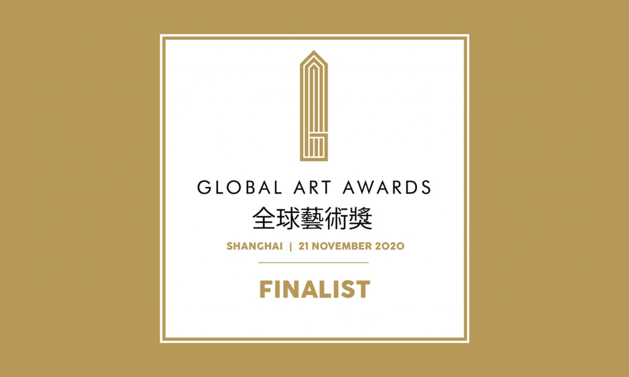 Finalist at The Global Art Awards 2020 • Shanghai Edition