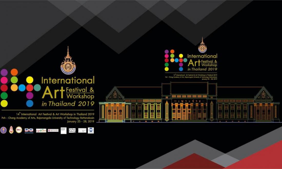 14th International Art Festival & Workshop in Thailand 2019